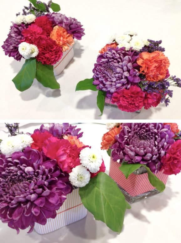 OurFirstFlowerArrangments