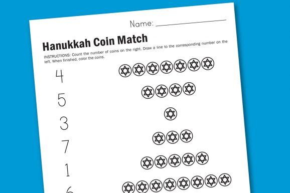 Hanukkah Coin Counting Worksheet #worksheet #math #printable