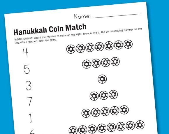 Worksheet Wednesday: Hanukkah Coins